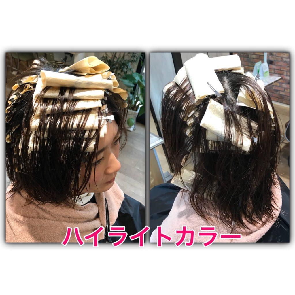 パーソナルカラー診断!夏タイプ(サマー)似合わせオススメ髪色はこれだ!!